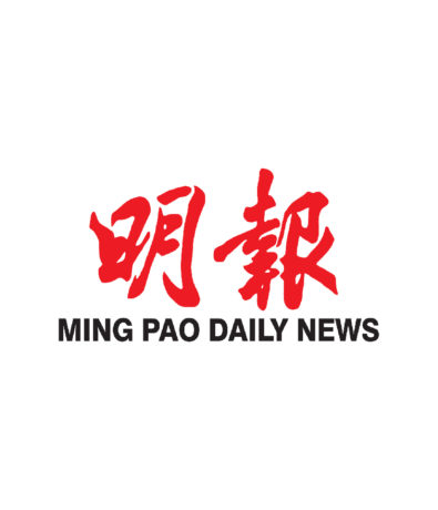 Ming Pao: The business community welcomes balanced budgets and spurs weak investment and employment